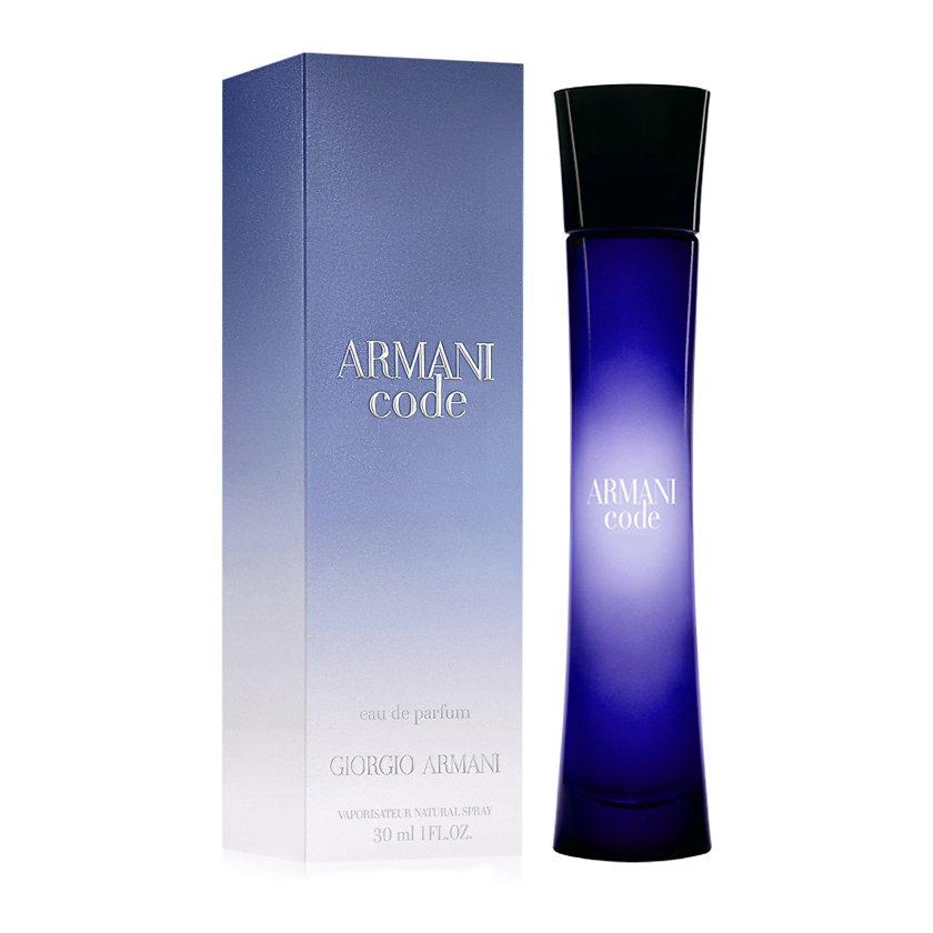 4cca177d300 Armani Code Femme EdP - Naiste parfüümid - Naiste lõhnad - Lõhnad - Ilu
